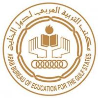 Arab Bureau of Education for the Gulf States (ABEGS)