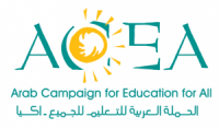 Arab Campaign for Education for All (ACEA)